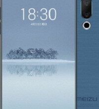 Meizu 15 Price in Bangladesh and Specifications