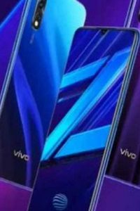 Vivo Z1x Price In Bangladesh and Full Specifications | BD Price |