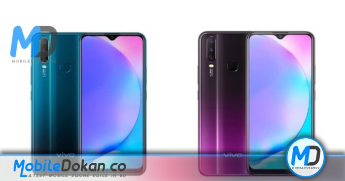 Vivo Y17 update-got Android 11-based new Funtouch OS 11 update